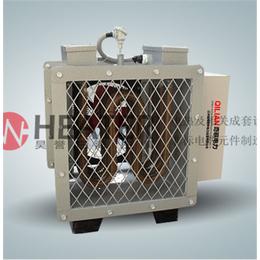 生产厂家昊誉非标定制换热器质保两年使用寿命长