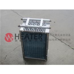 生产厂家昊誉非标定制冷凝器质保两年使用寿命长