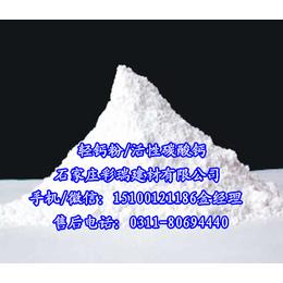 直销800目超细超白碳酸钙 塑料专用轻钙粉 库存充足轻钙粉