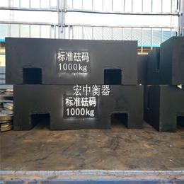 贵港2000kg长方形砝码厂家-价格-图片-参数