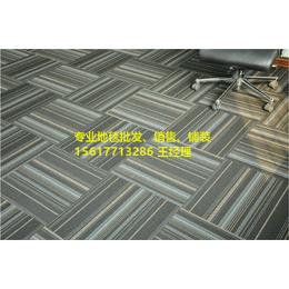 郑州办公地毯销售.办公地毯价格.办公地毯批发厂家.地毯铺装