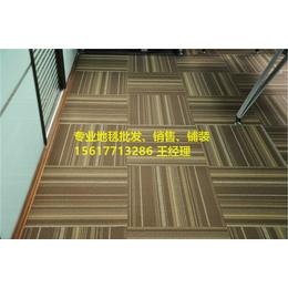 开封办公室地毯销售.办公室方块地毯批发厂家.地毯供应商