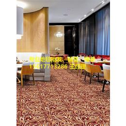 河南酒店地毯销售.酒店地毯批发厂家.酒店地毯供应商.地毯铺装