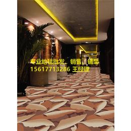 郑州走廊地毯销售.走廊地毯批发厂家.走廊地毯供应商.地毯铺装
