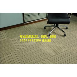 河南地毯销售.会议室地毯价格.会议室地毯批发厂家.地毯铺装