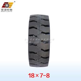 厂家直销实心胎 叉车轮胎 工程平安国际乐园轮胎全国批发销售