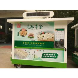 2017新型电动小吃车临沂益华电动厂家