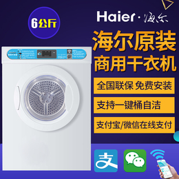 投币商用格兰仕  洗衣机 专业清洗羽绒服 自动调节水位