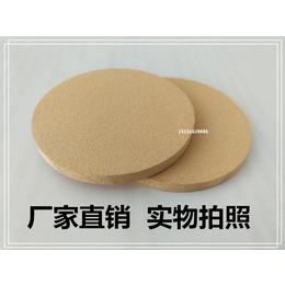 铜烧结滤芯 过滤栓销片柱 空气消声过滤芯 滤芯铜粉颗粒