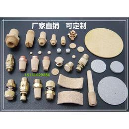 气动烧结元件 铜烧结片 微孔铜烧结滤片滤管 气体过滤片