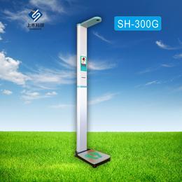 电子人体秤+身高体重秤+微信吸粉身高体重秤+体检秤