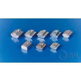 上海工业铝型材配件紧固件方形螺母块滑块螺母厂家直销