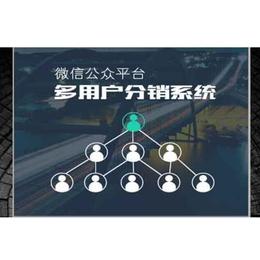 小黑裙微信三级分销微商城搭建 微商分销平台 二级分销