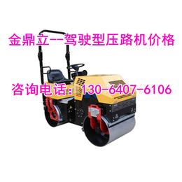 厂家直销手扶式压路机 手扶式小型压路机价钱