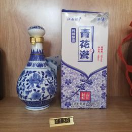 麦良郎酒业 江西特产纯粮酿造青花瓷