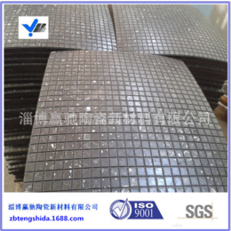 乌兰察布赢驰专业制作电厂 洗煤厂用氧化铝陶瓷橡胶三合一复合板