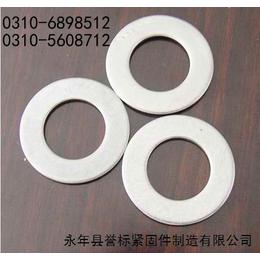 厂家现货供应镀锌平垫 国标平垫 价格更低 规格齐全