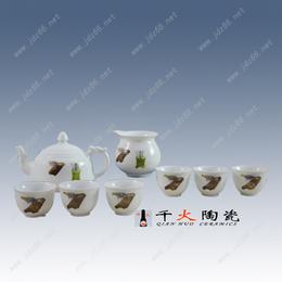 景德镇高档陶瓷茶具批发厂家 陶瓷茶具套装图片