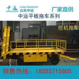 平板拖车的分类平板拖车