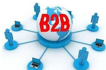 从价值出发,B2B企业如何挖掘产品卖点?