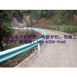 湖北恩施鹤峰县防撞护栏板优质护栏产品山东君安护栏品牌直销