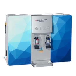 南昌厨房电器 净水器JYS-18