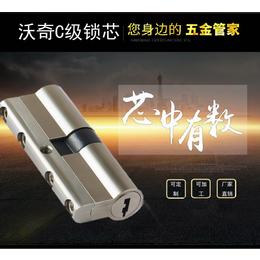 铜锁芯C级锁芯 防盗锁芯 双面叶片锁芯厂家直销-来样定制批发