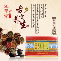 广州化妆品丰韵美胸套盒OEM