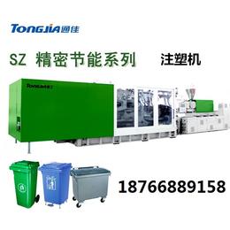 塑料垃圾桶生产qy8千亿国际 户外塑料垃圾桶生产机器