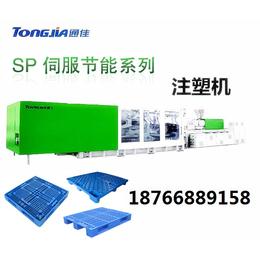 塑料托盘生产设备 塑料托盘设备厂家 塑料货物托盘生产设备
