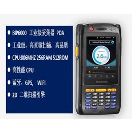 GPS手簿RTK手簿CORS适用于南方华测中海达华星海星达