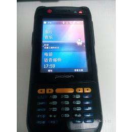蓝鸟工业级移动手持终端PDA 安卓数据采集器无线扫描仪