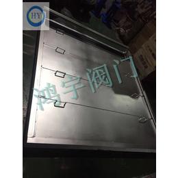 供应鸿宇TYX不锈钢调节堰门