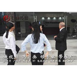 东莞宣传片拍摄虎门视频制作巨画传媒更专业