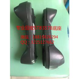 高价回收摩托罗拉讯宝LS3578DS3578通用底座