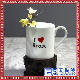 单位年终小礼品个性纪念品陶瓷马克杯水杯定制
