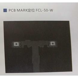 PCB MARK 定位 广东深圳CCD机器视觉定位