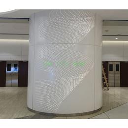 供应购物广场艺术铝板 包柱透光铝单板 中庭雕花弧形铝单板
