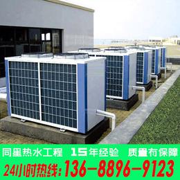 东莞中央热水器系统生产