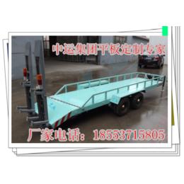 平板拖车的分类平板拖车定制厂家