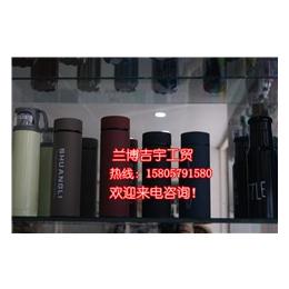 不锈钢保温杯订购,兰博吉宇工贸(在线咨询),山东不锈钢保温杯