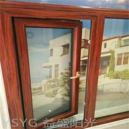 益盛陽光  P60斷橋外平開窗高檔木包鋁門窗定制縮略圖