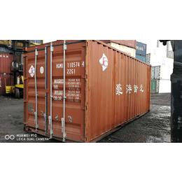 厂家供应各类二手集装箱-20尺集装箱货柜