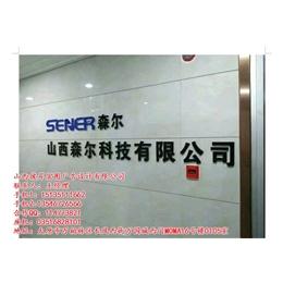 广告横幅pvc厚度,广告横幅,彼岸宏图广告设计(