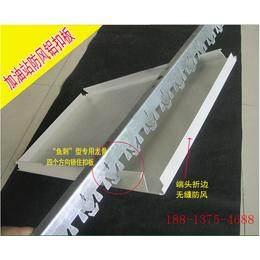 加油站罩棚吊顶铝扣板 300面S型防铝扣板供应商