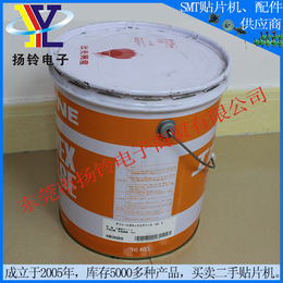 出光润滑油DAPHNE EPONEX GREASE NO.3