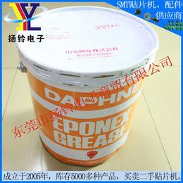 高温油DAPNHE EPONEX GREASE SR NO1