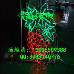 LED葡萄造型灯路灯杆造型灯春节街道亮化