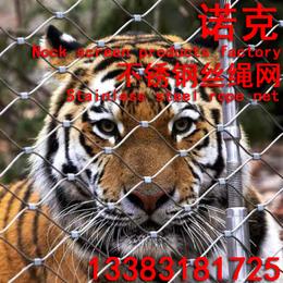 诺克 钢丝绳网 动物围网 动物笼舍 动物园围网 马戏团围网