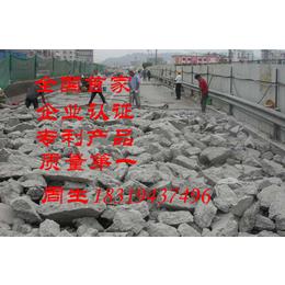 液压劈裂机公路函洞隧道挖掘工程
